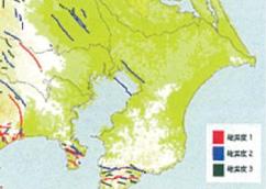 活断層が確認されておらず地震危険率の低い立地